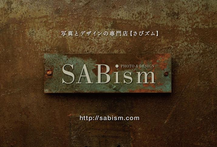 sabism_00.jpg